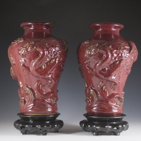 Pair Of Decorative Chinese Vases