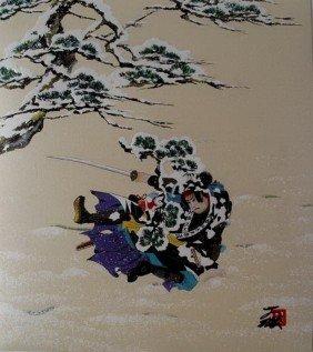 HISASHI OTSUKA SEASON OF BUSHIDO HAND SIGNED LIMITE