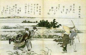 Hokusai - Women Struggling In The Wind 1802
