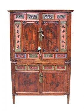 "66""h. Chinese Antique Chest On Chest"