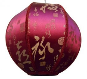 """12""""h. Warm Violet Oriental Silk Hanging Lamp With Gold"""