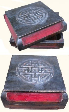 Chinese Antique Box With Long Life Symbol.