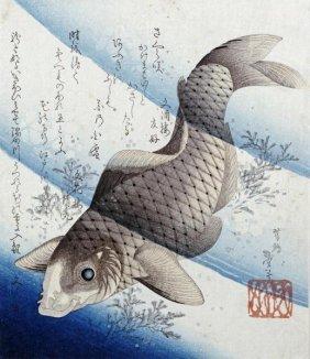 Katsushika Taito Ii - Carp Among Aquatic Leaves