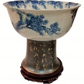 Blue And White Oriental Table Goblet Bowl With Chinese