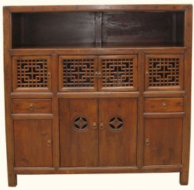 Chinese Antique Kitchen Chest With Sliding Door