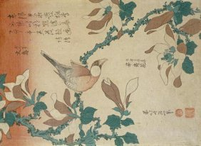 Hokusai - A Paddy Bird Perched On A Flowering Magnolia