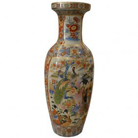 Satsuma Vase 24in