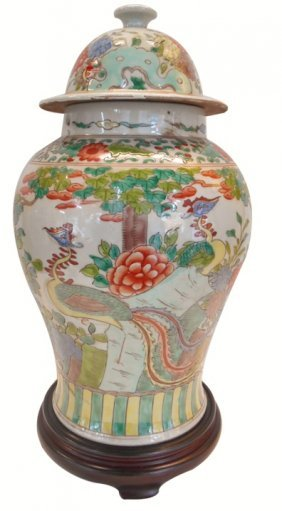 """16""""h Hand Painted Chinese Famille Vert Bird And Flower"""