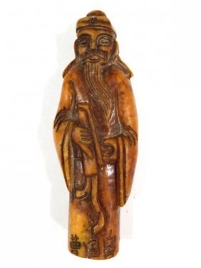 Chinese Ching Signed Carved Stone Scholar