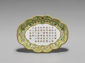 Imperial Jiaqing Famille Rose Dish