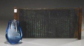 Wood Printing Block & Glass Vase