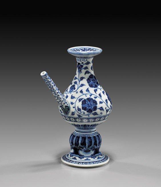 246 Rare Ming Xuande Porcelain Sprinkler Lot 246