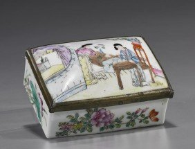 Chinese Famille Rose Porcelain Box