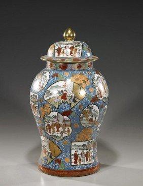 Large Kutani-Style Porcelain Jar & Cover