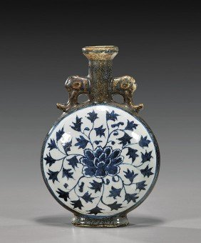 Chinese Blue & White Porcelain Moon-Flask