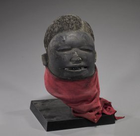 Old African Carved Wood Mask/Headdress