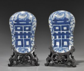 Pair Antique Chinese Porcelain Fragments