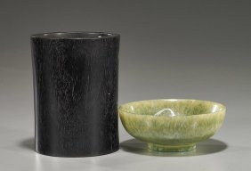 Two Various Chinese Items: Brushpot & Bowl