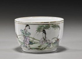 Chinese Enameled Porcelain Bowl