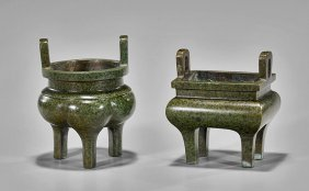 Two Small Chinese Bronze Dings