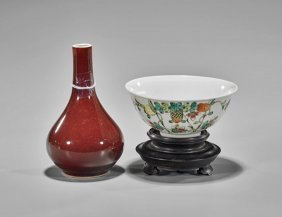 Two Chinese Porcelains: Vase & Bowl