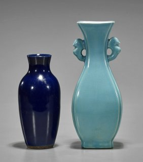 Five Chinese & Japanese Porcelain Vases
