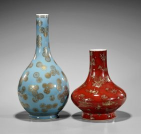 Two Qianlong-style Monochrome & Gilt Vases