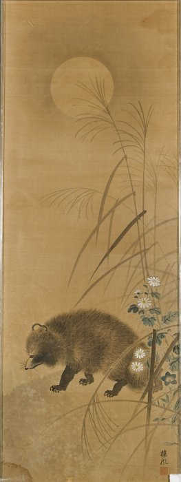 Chinese Silk Painting: Badger