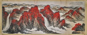 Massive Chinese Paper Painting: Landscape