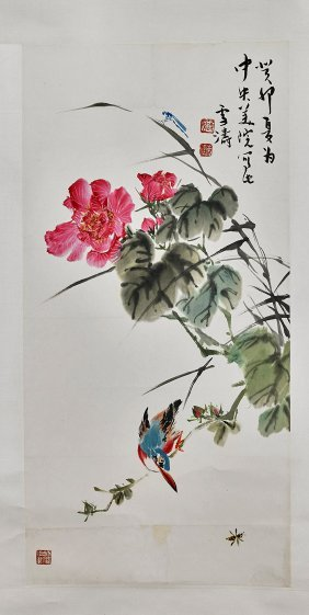Four Chinese Paper Scrolls: Flowers & Birds
