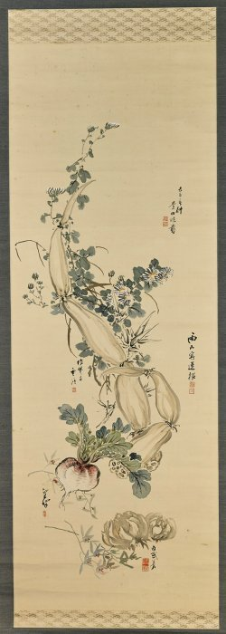 Old Chinese Silk Scroll: Vegetables