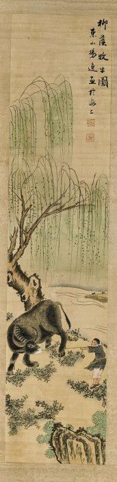 Two Chinese Paper Scrolls: Beauty & Boy