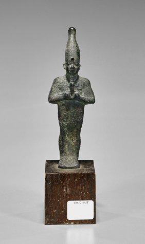 Ancient Egyptian Bronze Osirs