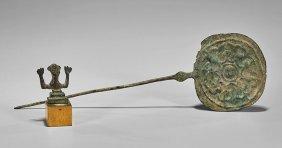 Two Luristan Items: Cloak Pin & Figure