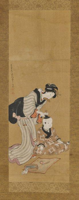 Antique Japanese Silk Scroll: Lady