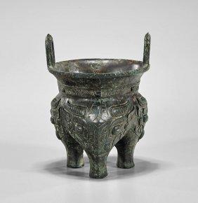 Small Archaistic Chinese Bronze Li Vessel
