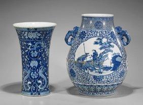 Two Kangxi-style Blue & White Vases
