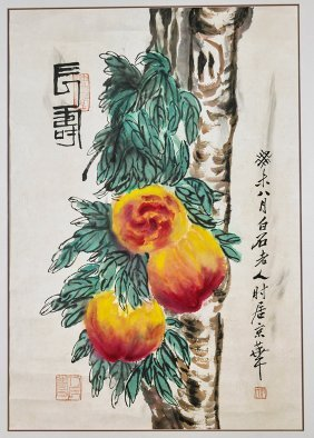 Two Chinese Paper Paintings: Fruit