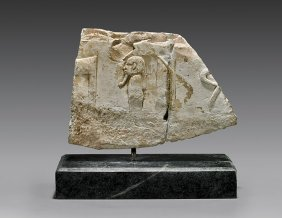 Egyptian Late Period Limestone Relief