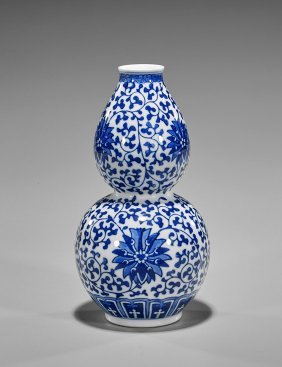 Small Chinese Blue & White Double Gourd Vase