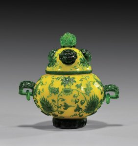 Chinese Carved Beijing Glass Vessel