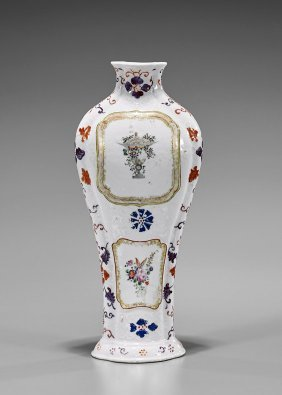 Antique Chinese Export Enameled Porcelain Vase