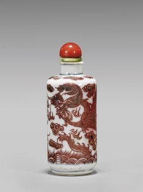 Antique Copper Red Dragon Snuff Bottle