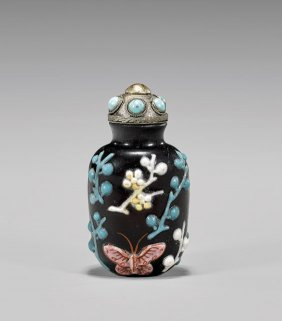 Antique Four-color Overlay Glass Snuff Bottle