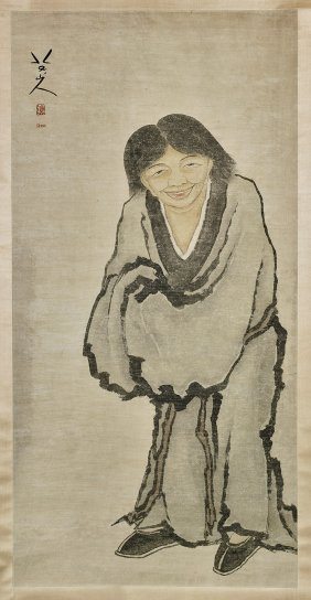 Chinese Silk Scroll In The Manner Of Shi Tao