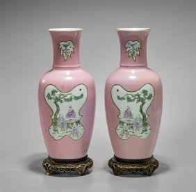 Pair Antique Famille Rose Porcelain Vases