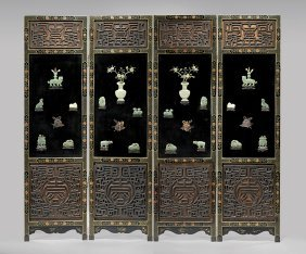 Four-panel Jade & Hardstone Inlaid Lacquered Screen
