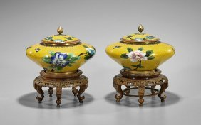 Pair Antique Chinese Cloisonné Jars
