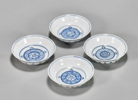 Four Chenghua-style Blue & White Saucers