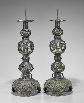 Pair Antique Chinese Bronze Candleholders